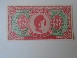 G029.84  Bankjegy Jackie Kennedy  - Kína Hong Kong  Hell Banknote