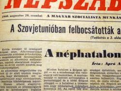 1960 8 20  /    A néphatalom ünnepén    /  60. Születésnapra :-)  /  Népszabadság  /  Szs.:  16065