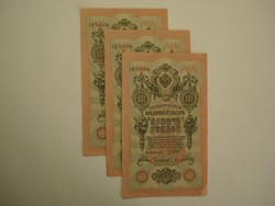 Cári orosz 3*10 rubel 1909  Shipov / Chikhirzhin aláírással aUNC