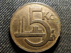 Csehszlovákia 5 Korona 1925 (id26094)