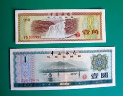 KÍNA –1979 - 2 db-os Foreign Exchange Certificates Bankjegy lot - 10 Fen és 1 Yüan