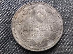 Szerbia II. VH Német megszállás 10 dínár 1943 БП (id28204)
