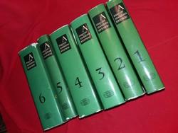 A magyar Irodalom története a kezdetektől az 1970-s évekig 6 kötet egyben, gyönyörű  állapotban