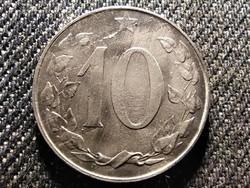 Csehszlovákia ritkább 10 heller 1955 (id25938)