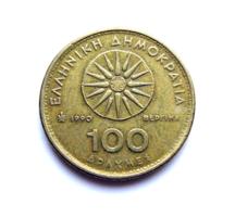 """Görögország - 100 Drachma - 1990 (ritkább!) - """"Nagy Sándor - Vergina"""""""