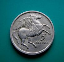 """Görögország - 5 Drachma -1973 - """"Pegazus - Phoenix"""""""