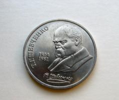 CCCP – 1 Rubel – 1989 – 175 éve született– a költő, Sevcsenko (1814-1861)