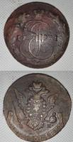 II. Nagy Katalin idejéből származó érme (1771)