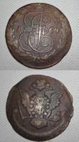 II. Nagy Katalin idejéből származó érme (1769)