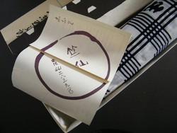 Eredeti japán kimonó dobozban