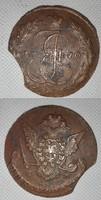 II. Nagy Katalin idejéből származó érme (1770)