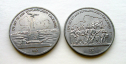 CCCP – 1 Rubel – 1987 – 2 db – 175. évforduló – Borogyinói csata  (1812-1987)