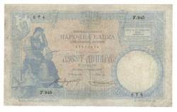 10 dinár 1893 Szerbia 1.