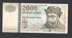 """2000 forint 2004. """"CA"""". TÖKÉLETES UNC!!  RITKA!!"""