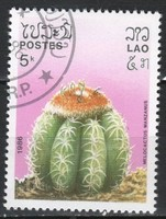 Laosz 0245 Mi 957    0,40 Euró