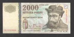 """2000 forint 2007. """"CB"""".  TÖKÉLETES UNC!!  RITKA!!"""