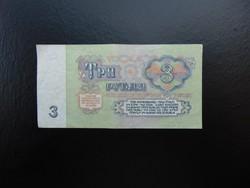 3 rubel 1961 Szovjetunió 04