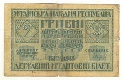 2 hrivnya 1918 Ukrajna Ritka