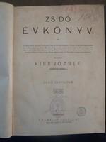 ZSIDÓ ÉVKÖNYV ELSŐ ÉVFOLYAM 1875 - 1876  NAGYON RITKA !   JUDAIKA