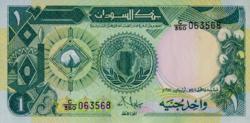 Szudán 1 Szudáni Font 1987 UNC