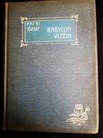 JUDAIKA 1906 BUDAPEST Patai József : Babylon vizein JUDAICA Vallás > Zsidóság - Judaizmus