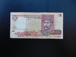 2 grivnja 2001 Ukrajna  01