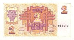 2 rubel rubli 1992 Lettország 1.