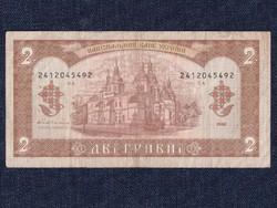 Ukrajna 2 Hrivnya bankjegy 1992 (id30075)