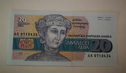 Bulgária 20 Leva 1991 UNC