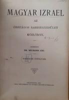 MAGYAR IZRAEL - AZ ORSZÁGOS RABBIEGYESÜLET KÖZLÖNYE  1910 -  JUDAIKA