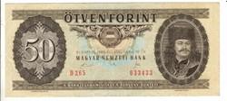 50 forint 1989 4.