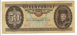 50 forint 1989 1.