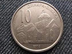 Szerbia Studenica kolostor 10 dínár 2003 (id28317)