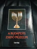Budapesti Zsidó Múzeum-Judaika-Héber.