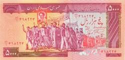 Irán 5000 Rials 1983 UNC
