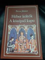 Héber költők válogatás kötet-Judaika-Zsidó irodalom.