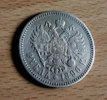 1896 Ezüst (900) Rubel