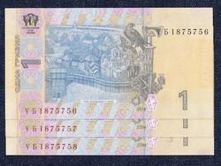 3 db UNC sorszámkövető Ukrán 1 hrivnya 2014 (id8605)