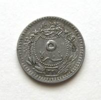 Törökország –Oszmán Birodalom - 5 Para, 1327/3 (1911) -  V. Mehmed szultán (1909 – 1918)