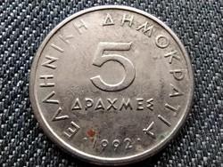 Görögország Arisztotelész 5 drachma 1992 (id34060)
