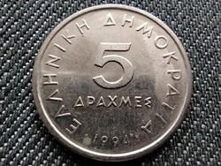 Görögország Arisztotelész 5 drachma 1994 (id34061)
