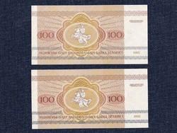 2 db UNC sorszámkövető fehérorosz 100 rubel 1992 (id8609)