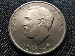 Széchenyi István .500 ezüst 10 Forint 1948 BP (id29746)