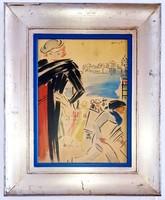 Vaszary János (1867-1939) - az Est 25.Jubileumi kiadás eredeti alkotása 1935.festmény