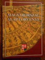Magyarország Alaptörvénye (könyv, 2012.)