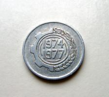 Algéria - 5 Centimes 1974 - FAO a II. Négy Éves Terv 1974-1977-fogaskerék- Forgalmi Emlékérme