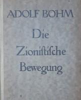 ADOLF BÖHM : DIE ZIONISTISCHE BEWEGUNG - A CIONISTA MOZGALOM  -  JUDAIKA