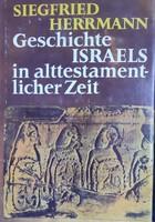 GESCHICHTE ISRAELS IN ALTTESCHTAMENTLICHER ZEIT  -  JUDAIKA