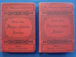 Ujváry Béla: Magyar - franczia és Franczia - magyar szótár (Atheneum 1903)