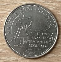 50 Forint 2005 -  15 éves a Gyermekmentő szolgálat